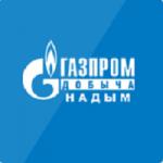 ООО Газпром добыча Надым /ТОиСР Ямальского газопромыслового управления ООО Газпром добыча Надым