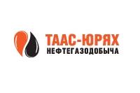 ООО «Таас-Юрях Нефтегазодобыча»
