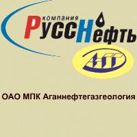 ОАО МПК «Аганнефтегазгеология»